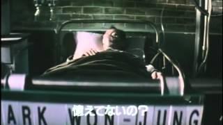 Espion Amateur (2001) // Bande-annonce (VJ)
