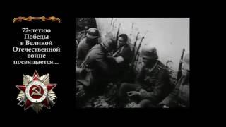 """""""Вечер на рейде"""" (1942). Поэт Александр Чуркин, композитор Василий Соловьев-Седой."""