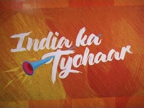 Ipl 2015 theme Song  india ka tyohar