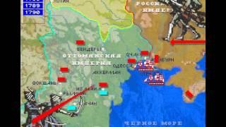 видео Русско-турецкая война 1787–1791 гг.