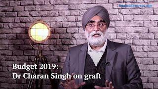 Budget 2019: Dr Charan Singh on graft