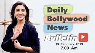 Latest Hindi Entertainment News From Bollywood | Anushka Sharma | 19 February 2019 | 07:00 AM