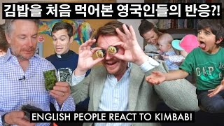 English People React to Kimbab!!