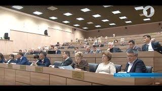 видео Бюджетно-налоговая политика (фискальная). Виды бюджетно-налоговой политики