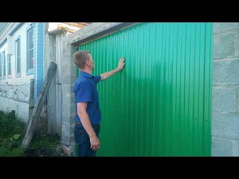видео: Подъёмно-поворотные гаражные ворота без использования противовесов