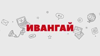 Фильм Взломать Блогеров Смотреть