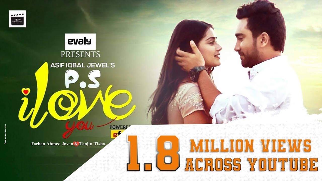 Download P S I Love You | পি এস আই লাভ ইউ | Tanjin Tisha | Jovan | Anwar | Asif |Valentine Special Drama 2k21