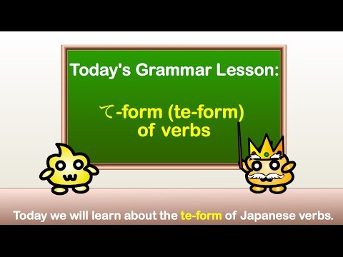 Japanese Grammar - Introduction to The て-form (te-form) of verbs