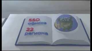 видео ОМС полис Росно МС - как и где получить?