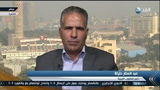 خبير: هناك مشاكل كبيرة تعرقل إجراء الانتخابات في ليبيا