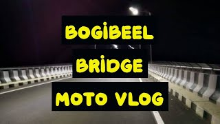 Bogibeel bridge Latest update | Longest rail-road river bridge in India