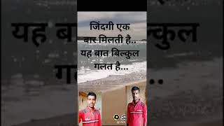 Pawan kumar sharma new video(2)