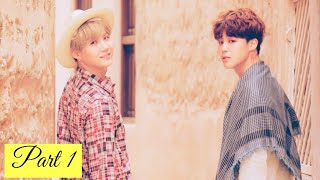 Yoonmin (Teoria|Theory) PART 1; When we