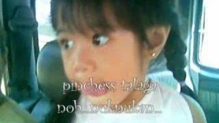 a video of my kawaii chiisana imouto...Carina...