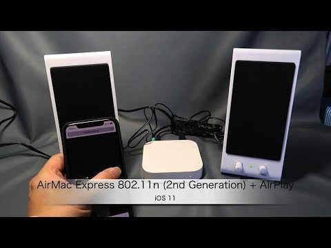 AirMac Express 802.11n (2nd Generation) + AirPlay
