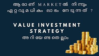 Value investing - Beginners Guide| Investment Strategy | Share Market Malayalam