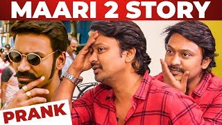 Maari 2 Story Accidentally Revealed By Krishna! Balaji Mohan Reacts | What's Inside the PHONE