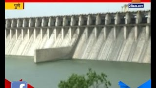 Pune : Ujjani Dam Water Level Reduce Of No Rain