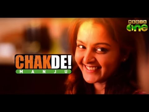 CHAKDE MANJU | Interview with Manju Warrier