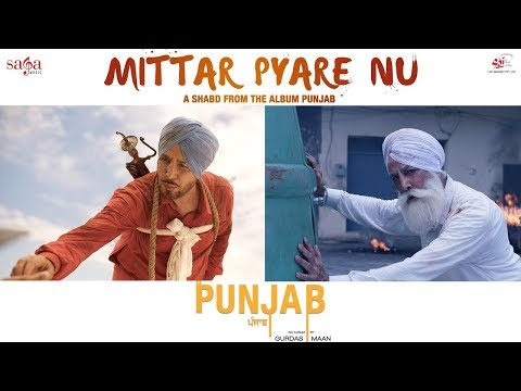 Gurdas Maan Saab - New Punjabi Song - Mittar Pyare Nu lyrics