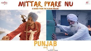 Gurdas Maan Saab - New Punjabi Song - Mittar Pyare Nu lyrics