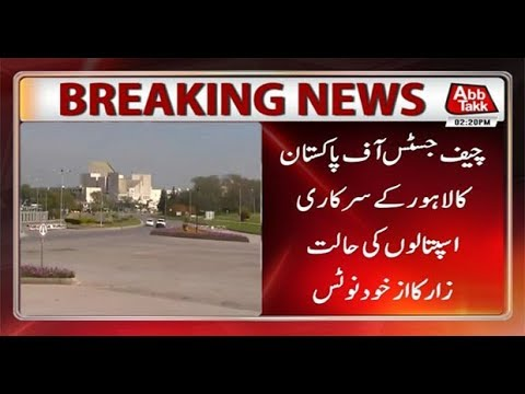 CJP Takes Suo Motu Notice On Poor Conditions Of Lhr Govt Hospitals