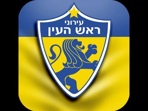 Rosh Haayin Vs. Maccabi Haifa - Highlights.