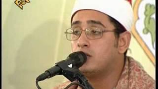 beautiful Quran recitation by Qari mahmood shahat Part 2