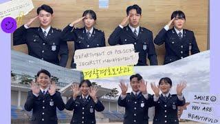 [연성대학교 경찰경호보안과]경찰경호보안학과 시설 소개 …