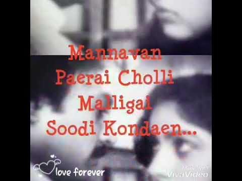 Tamil love song lyrics for WhatsApp status