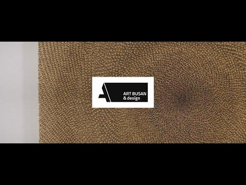 ART BUSAN & DESIGN 2020 아트부산&디자인 4K Anamorphic 아나모픽 2.4:1 영상