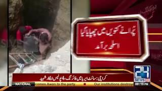 Huge cache of weapons recovered by Rangers operation in Karachi Nazimambad
