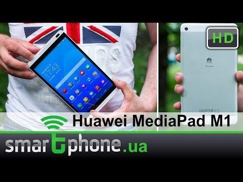 Huawei MediaPad M1 8.0 - Обзор тонкого Android планшета с GSM/LTE модулем