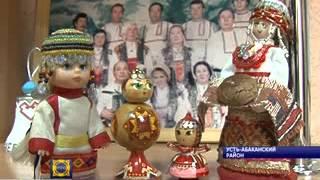 Конкурс на лучшее муниципальное образование РХ(, 2012-10-30T12:26:04.000Z)