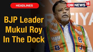 BJP Leader Mukul Roy Charged Under Sec 302 & 120B Of IPC For Conspiring Murder Of TMC MLA