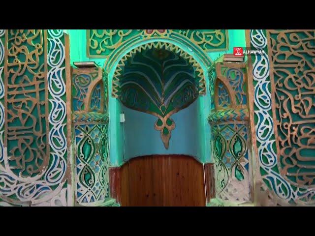 علم الانسان   مسجد الخراز   الحلقة 16   قناة الهوية