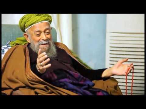 Surah Al Ma'un Recitation by Mawlana Shaykh Nazim
