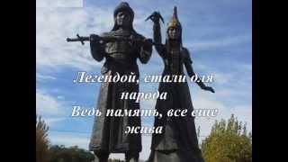 Козы Корпеш Баян сулу, Kozi Korpesh Bayan sulu, «В памяти предкам», «Культурное наследие»