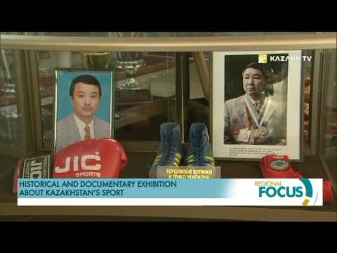 Historical and documentary exhibition about Kazakhstan's sport