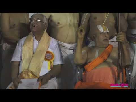 Tirupati Thiru Kudai Started from Chennai