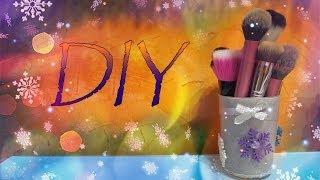 ♥ DIY ПОДСТАВКА ДЛЯ КИСТЕЙ  от MakeupKaty ♥