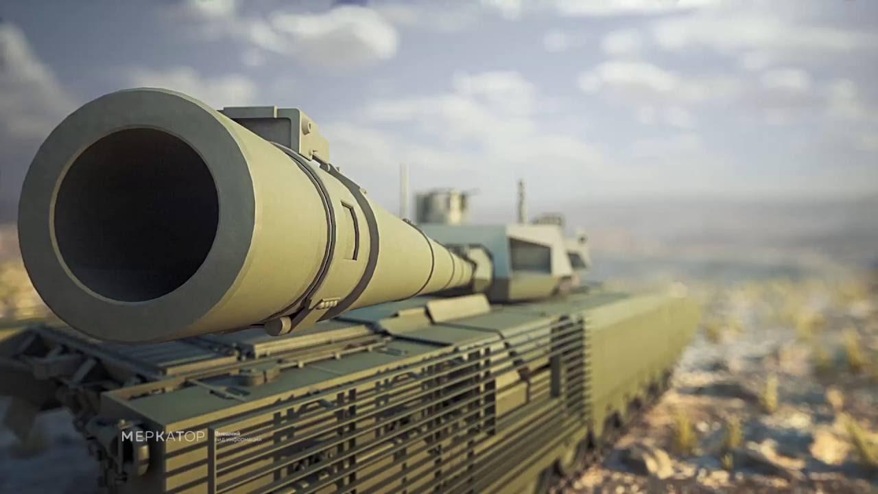 Многоцелевой танк Т-14 на гусеничной платформе «Армата»