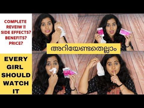 VWash Plus Intimate Hygiene Wipes  How to use VWash Wipes? Price? Benefits? In Malayalam