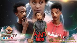"New Best Eritrean Comedy  2020 (Albo ) ""ኣልቦ"" Betna Tv"