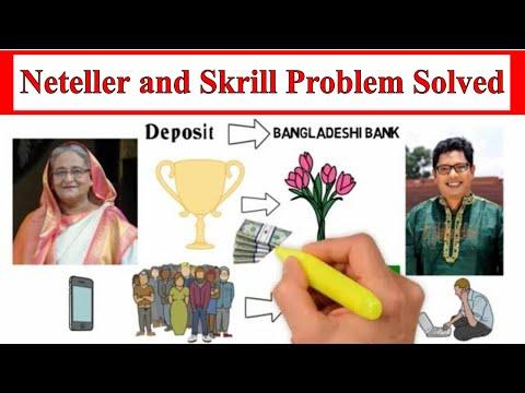 🔴 Good News! Neteller And Skrill Problem Solved In Bangladesh || Forex BD | Forex Bangla Video