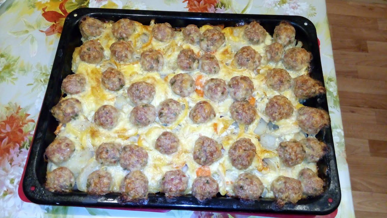 котлеты с картошкой в сметанном соусе в духовке рецепт с фото