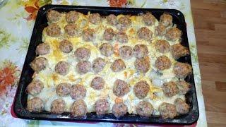 Куриные фрикадельки с сыром и картофелем в духовке