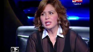 100 سؤال -- الهام شاهين ترد بكل جراءة : انا ضد ثورة يناير ولن اتعاطف مع تريكة وتبكي على مبارك