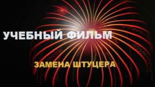 видео Насос ЦНС(Г) 4-30
