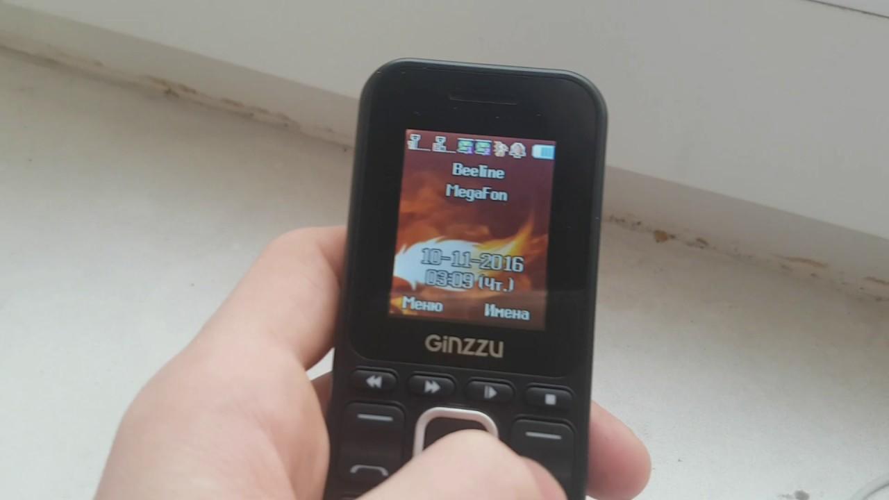 Купить с гарантией качества сотовый телефон ginzzu r6 dual черный/ оранжевый в интернет магазине dns. Выгодные цены на ginzzu r6 dual в сети магазинов dns. Можно купить в кредит или рассрочку.